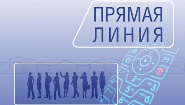 Состоится прямая линия аппарата Уполномоченного по защите прав предпринимателей