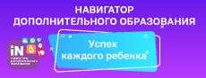28 августа в районном Доме культуры состоится августовская конференция педагогических работников Усть-Канского района на тему «Стратегические цели и актуальные задачи обновления содержания и повышение качества образования»